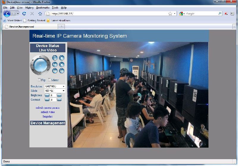 web i cafe ip camera interface