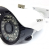 6 Channel High Definition AHD Camera Package